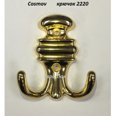 Крючок мебельный COSMOV 2220