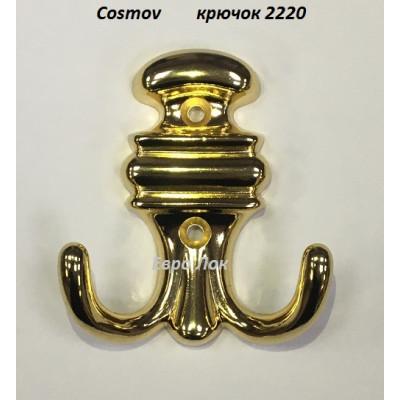 Крючок мебельный 2220 Cosmov